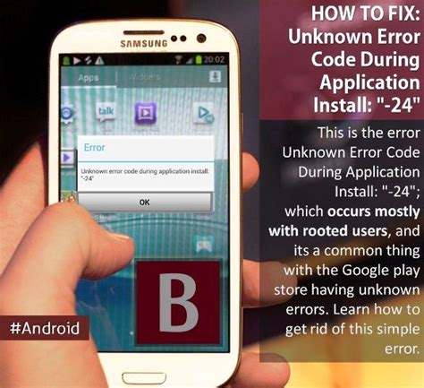 fix unknown error code during application install quot 24 quot android app installation problem