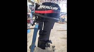 0g378872 Used 1996 Mercury 25el 25hp 2