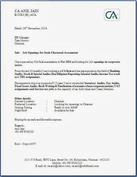 Application Cover Letter Format by 98 Best Application Letter Images On Resume