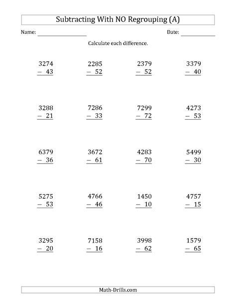 my free worksheet 4 digit math worksheets my best free