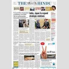 Newspaper The Hindu (india) Front Pages From Newspapers In India Tuesday's Edition, October 26