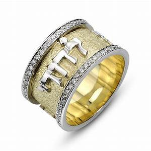 diamond studded jewish wedding ring with florentine finish in With hebrew wedding rings