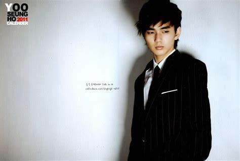 yoo seung ho profile updates tv series drama