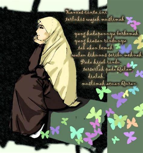 Wanita Hamil Cantik Berhijab Gambar Untaian Kata Mutiara Untuk Wanita Muslimah