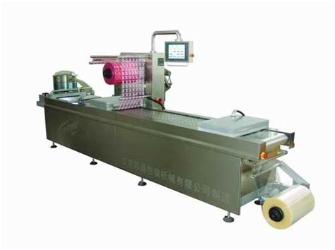 Modified Atmosphere Packaging Of Seafood by Automatic Food Meats Seafood Modified Atmosphere