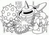 Kirby Coloring Kleurplaat Rainbow Submarine Resort Yellow Kleurplatenl sketch template