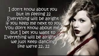 Taylor-Swift-22-lyrics