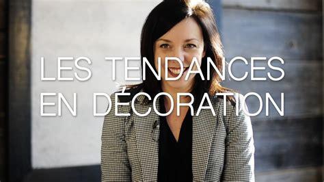 Papiers Peints Tendance 2016 by Les Tendances 2015 En D 233 Coration Youtube