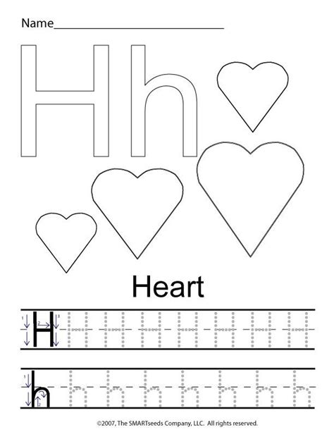 the letter h trace hearts preschool worksheets crafts pinterest learning sheets