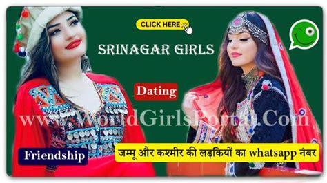Jammu Girls Whatsapp Number Friendship Mobile Phone