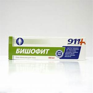Кетопрофен гель при болях в суставах