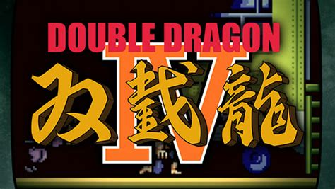 Double Dragon Iv (pc Steam / Ps4)
