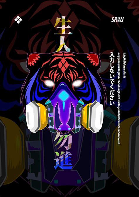 自拟啤酒包装-【生人勿进】|平面|包装|王操文 - 原创作品 - 站酷 (ZCOOL)
