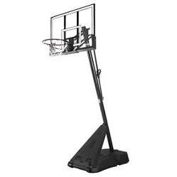 spalding  portable basketball hoop  sale