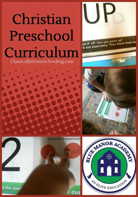 blue manor preschool curriculum preschool curriculum 182 | 9c206012809d10c51d0f5a668d6aa717 christian preschool curriculum saint joseph