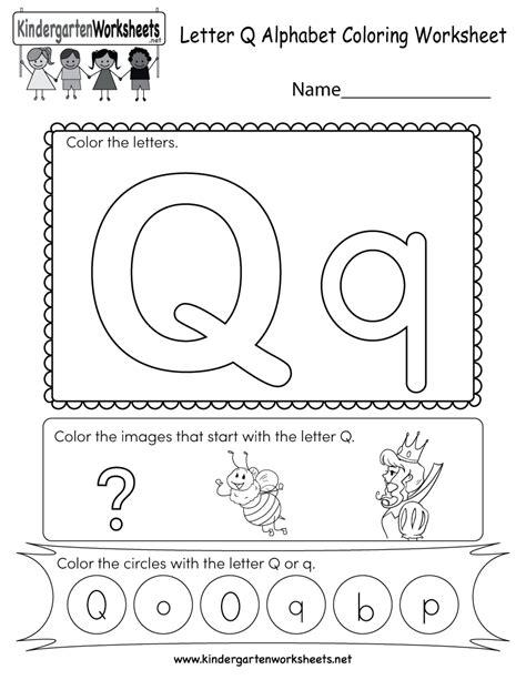 letter q coloring worksheet free kindergarten english worksheet for kids