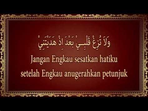 doa hari jumat youtube