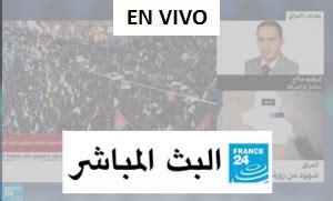 cronoco com Noticias de Venezuela EN VIVO por Internet