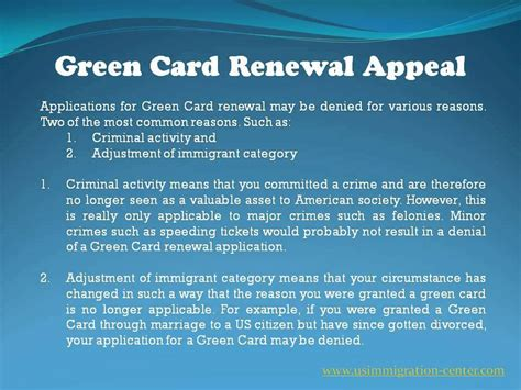 green card renewal form i 90