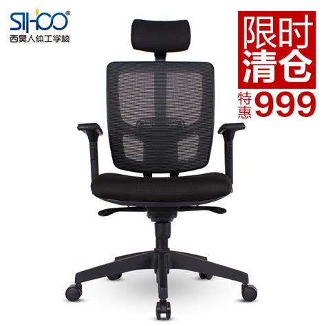 sihoo ergonomic office chair high end home computer chair