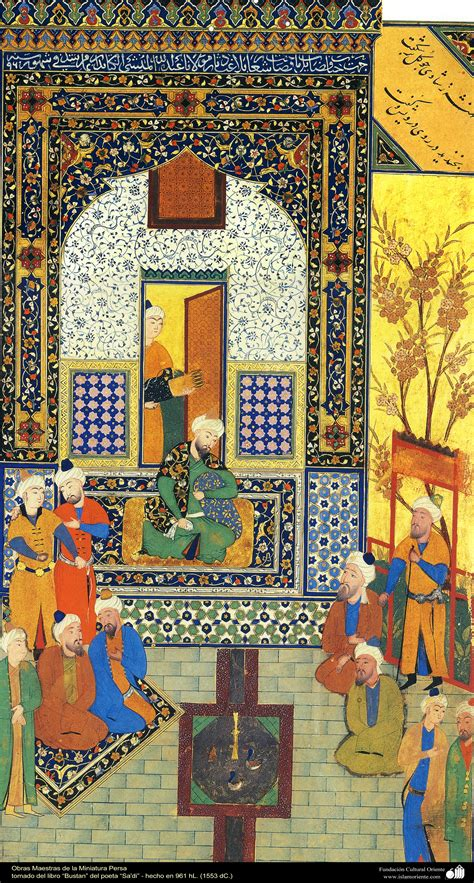 masterpieces  persian miniature    book