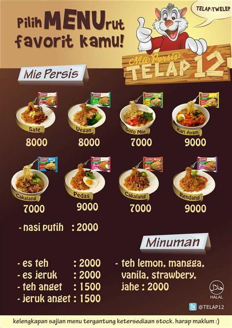 Krupuk makanan pagi ( sarapan ) menu b 1. Background daftar menu makanan 10 » Background Check All
