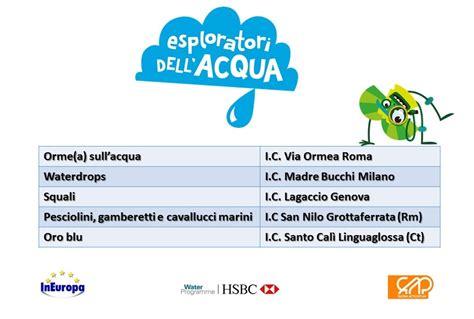 si鑒e social hsbc water explorer selezionate le 5 squadre finaliste progettare ineuropa