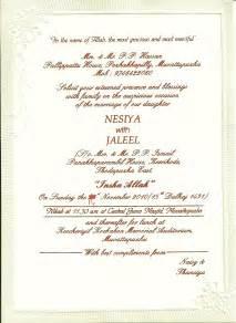 seal and send wedding invitations hindu wedding invitations templates cloudinvitation