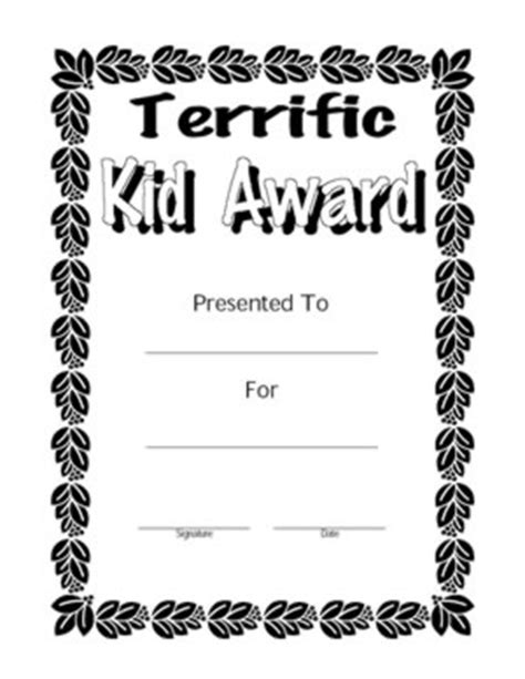 terrific kid award certificate certificate templates