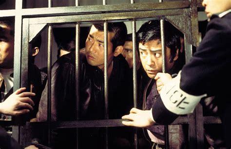 yakuza graveyard    yakuza movies complex