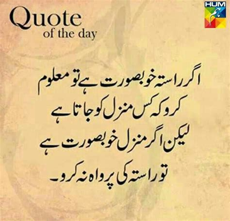 images  urdu poetry  pinterest language