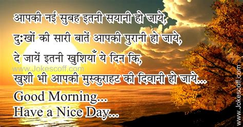 Image With Shayari In Hindi Sad Shayari Hindi Images