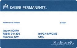 Please present your insurance id card whenever you fill a prescription and receive covered medical care. CPP Northwest Region - Sample ID Cards