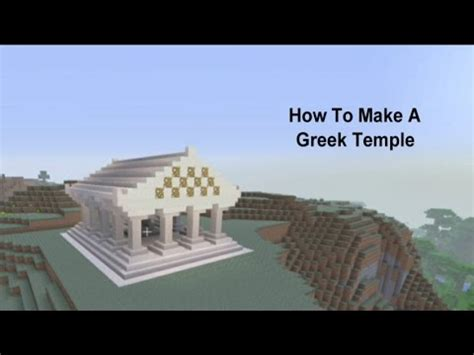 Minecraft  How To Build A Greek Temple (olympus) Youtube