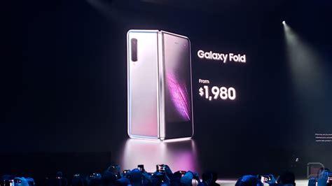 samsung galaxy fold updated