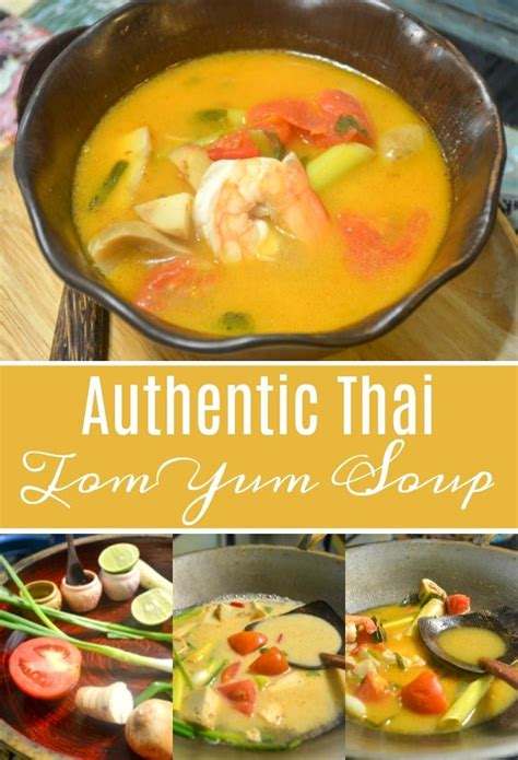 authentic thai tom yum soup recipe