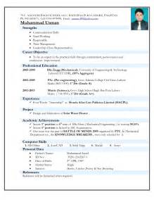 resume templates word download for freshers engineers electrical engineering student resume electrical free engine image for user manual download
