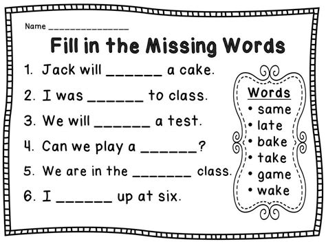 first grade morning work or homework by phonics skill word work phonics phonics worksheets