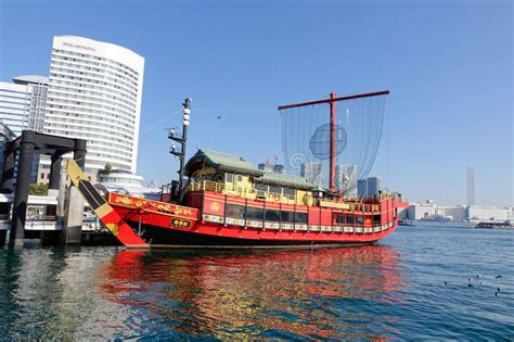 Small Boat Japan by Traditional Japanese Boat At Tokyo Editorial Image Image