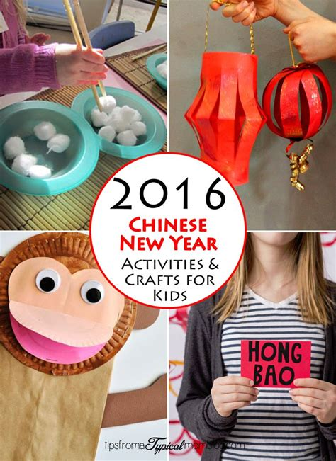 chinese  year  activities  preschool festival