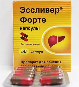 Лекарство для печени на х