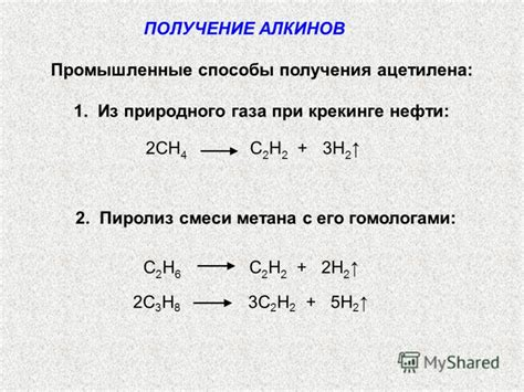 ГОСТ Газ природный. Методы расчета физических свойств. Определение физических свойств природного газа его компонентов.