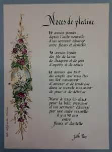 70 ans de mariage offrez un poème personnalisé pour 70 ans de mariage texte calligraphié et enluminé à offrir