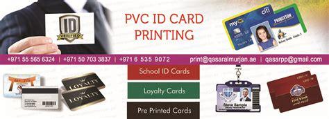 bulk pvc id cards printing company  sharjah dubai