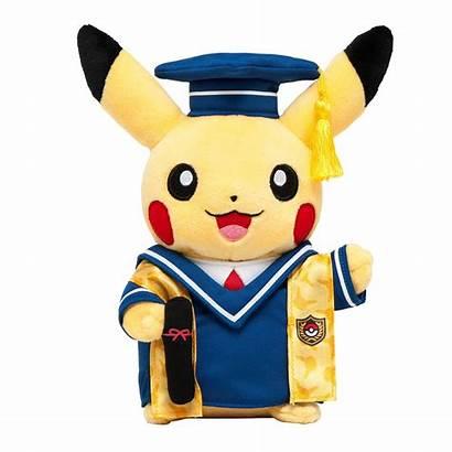 Pikachu Stuffed Graduation Animals Japanese Plush Pokemon