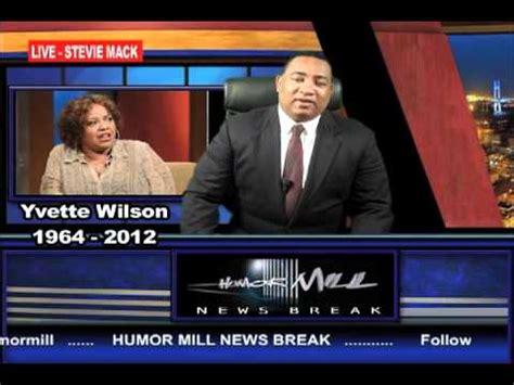 Humor Mill News Break-Yvette Wilson Dead At 48 - YouTube