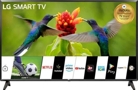 LG All-in-One 80cm (32 inch) HD Ready LED Smart TV ...