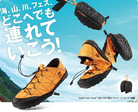 Folding Shoes From Timberland Japan Zip Clip