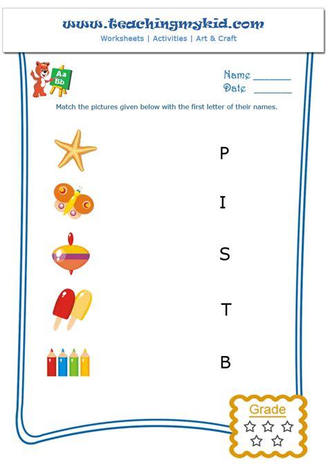 kids english worksheets chapter  worksheet mogenk paper