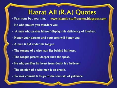 sayings  imam hazrat ali islamic quotes  english